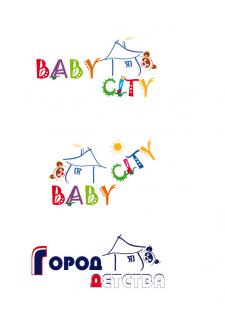 Логотип детский магазин 2011 год