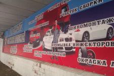 Баннер фасад