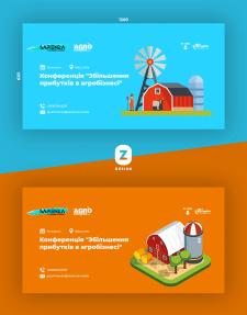 Facebook баннеры для агрокомпании Sapienza