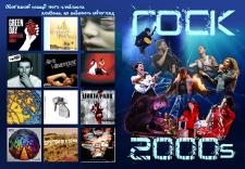 Рок 2000-х