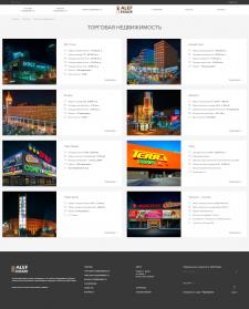 Создание сайта для ALEF ESTATE #3