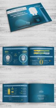 Презентация каталог Дани групп в стиле инфографики