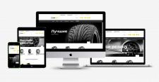 Разработка интернет-магазина AUTO-ALEKS.COM