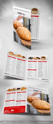 """Буклет """"Хлеб&Сo"""""""