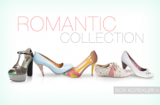 Romantic collection shoes