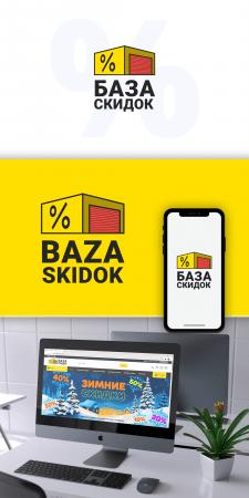 "Разработка логотипа для ""Baza Skidok"""
