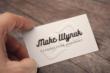 Собственная визитка