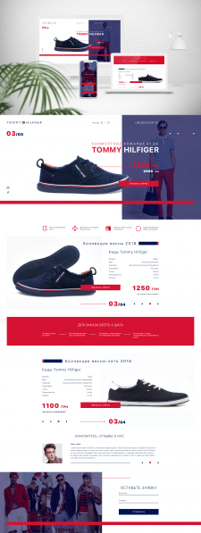 Landing Page Tommy Hilfiger