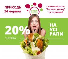 реклама для соцсетей