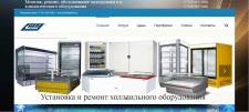Сайт холодильников