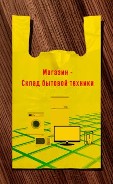 Макет для упаковки