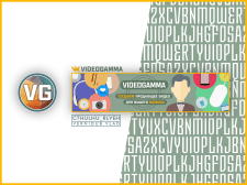 Обложка группы VideoGamma ВК