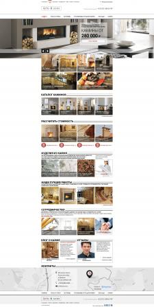 Сайт компании по изготовлению каминов