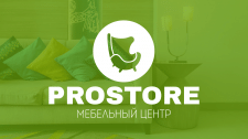 "Логотип. Мебельный центр ""Prostore"""