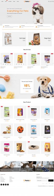 Международный интернет-магазин товар. для животных
