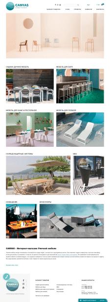 Интернет-магазин дизайнерской уличной мебели
