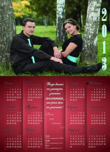 календарік на весілля