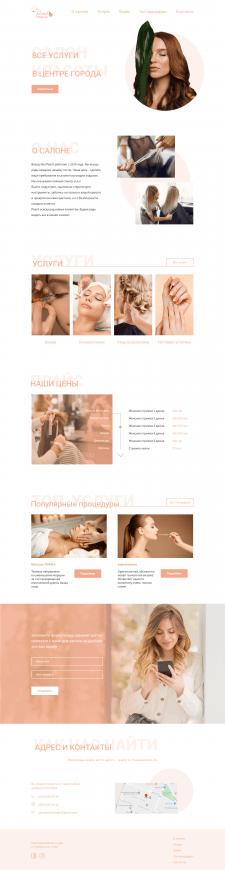 Дизайн лендинга для салона красоты