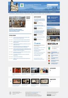 Сайт Івано-Франківської Архієпархії УГКЦ