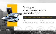 En-design