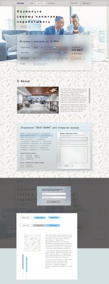 Сайт-реклама банковского предложения