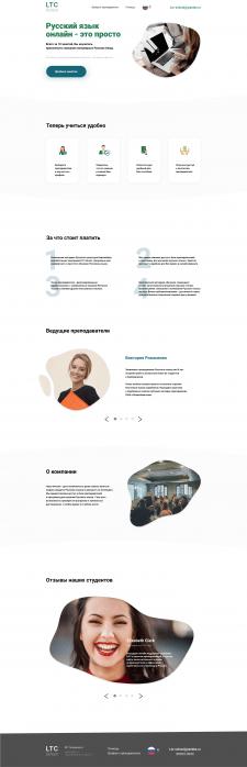 "Дизайн ""LTC school"" (корпоративный сайт)"
