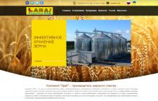 Сайт для производственной компании Araj