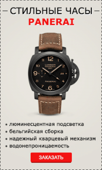 """Рекламный баннер товара """"Стильные часы Panerai"""""""