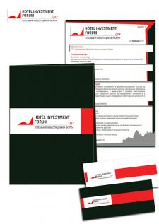 """Фирменный стиль """"Hotel Investment Forum"""""""