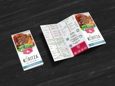 меню для KORITZA