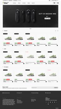 Мультибрендовый интернет-магазин обуви, одежды