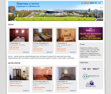 Сайт недвижимости Квартиры и хостел  в Донецке от собственника