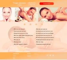 Сайт-визитка услуги массажиста