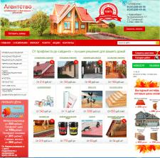 akifr.ru - Интернет-магазин стройматериалов