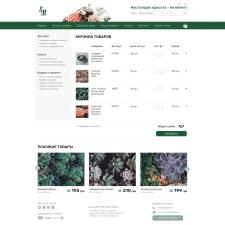 Flower Shop - SHOPPING CART