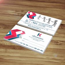 Визитная карточка для консалтингового центра