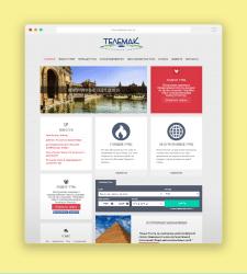 Сайт для туристического агенства Telemak