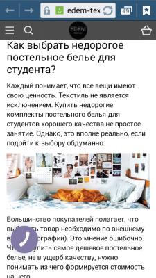 Как выбрать недорогое постельное белье для студент