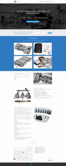 ZF-Parts