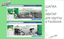 Разработка шапки и аватара для бизнес-страницы
