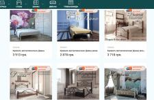 Наполнение интернет-магазина мебели Besto