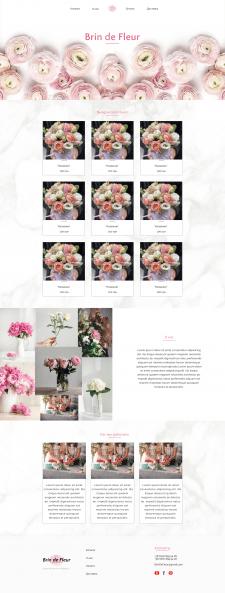 Bнтернет-магазина по продаже цветов Brind de Fleur