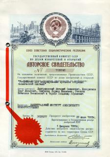 Редактура и корректура научно-технических текстов