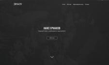 Сайт-лендинг ведущего Макса Ермакова