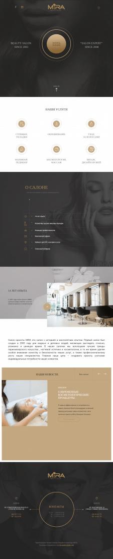 Веб-сайт салона красоты