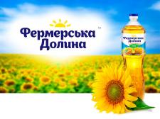 "ТМ ""Фермерська Долина"""