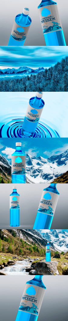 CK талая вода
