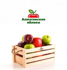 "Логотип ""Алматинские яблоки"""