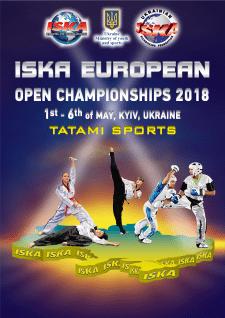 Афиша Чемпионата Европы по кикбоксингу