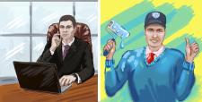 Иллюстрация к посту в инстаграм